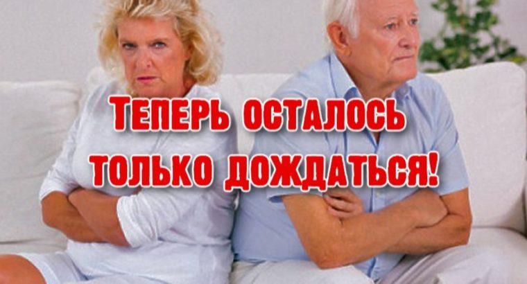 Участникам молодежной жилищной программы в Хабаровском крае сняли ограничения по возрасту