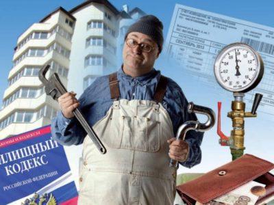 В Хабаровске появились мошенники, обманывающие собственников МКД
