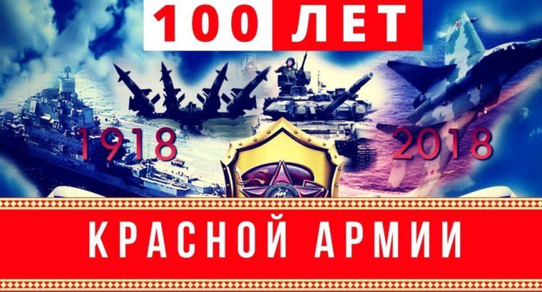 100 лет Красной Армии. Военные памятники в Хабаровске