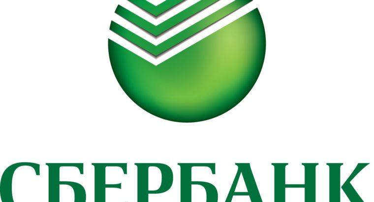 Сбербанк предоставляет своим клиентам, осуществляющим внешнеэкономическую деятельность, новый сервис — «Информирование о событиях валютного контроля».
