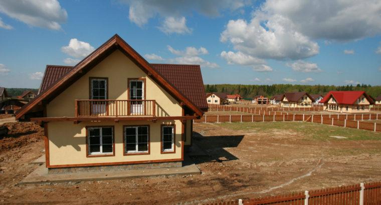 Что нам стоит дом построить. Вопрос — Ответ. Росреестр.