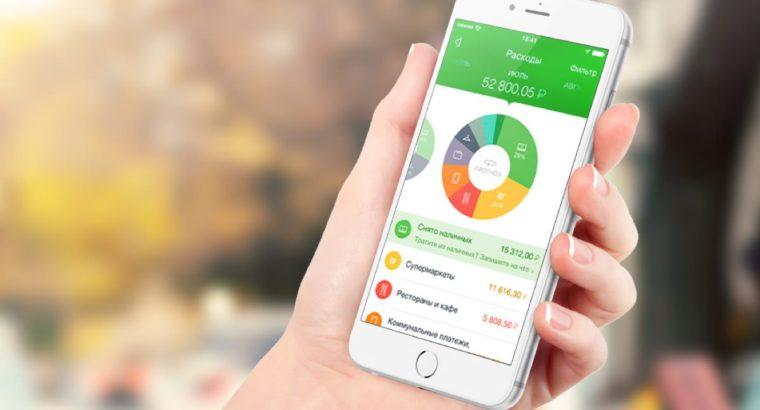 Разблокировать карту Сбербанка теперь можно в мобильном приложении «Сбербанк Онлайн» . Клиенты, которые самостоятельно заблокировали свою карту, могут разблокировать ее в несколько кликов