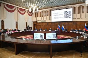 Заседание правительства Хабкрая