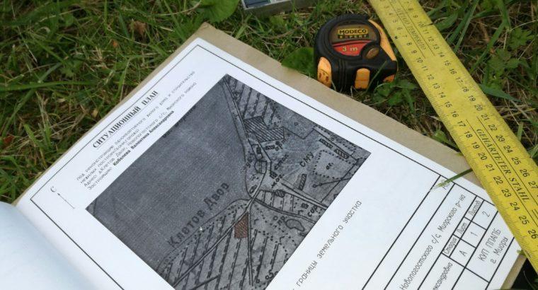 Землепользователям Хабаровского края землеустроительная документация предоставляется бесплатно. Где найти старые межевые документы? Росреестр информирует.