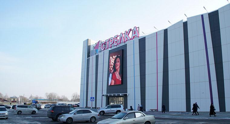 Торговый центр «Стрелка» открыт в Хабаровске.