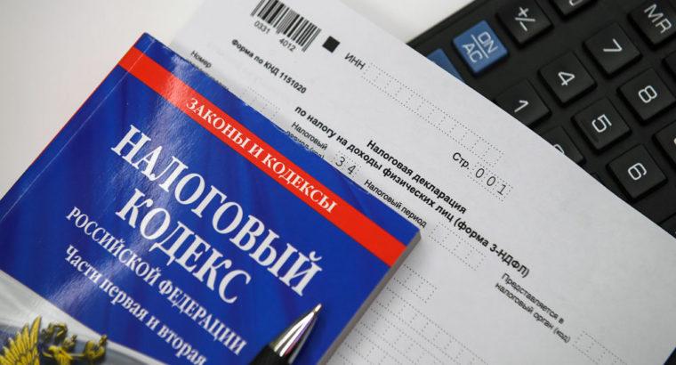 С 1 января в России вступил в силу закон, который смягчает правила уплаты подоходного налога (НДФЛ) в 13 процентов после продажи квартиры.