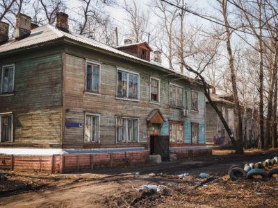 Изменения в жилищном законодательстве могут расстроить планы отдельных хабаровчан по переезду из бараков в новые квартиры.