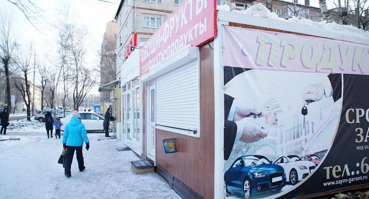 Нелегальные киоски пойдут под снос в Хабаровске.  В мэрии разрабатываются городские правила работы с незаконно установленными торговыми объектами.
