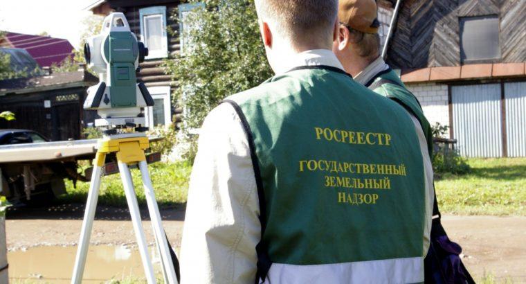 В Управлении Росреестра по Хабаровскому краю утверждены планы проверок соблюдения земельного законодательства.