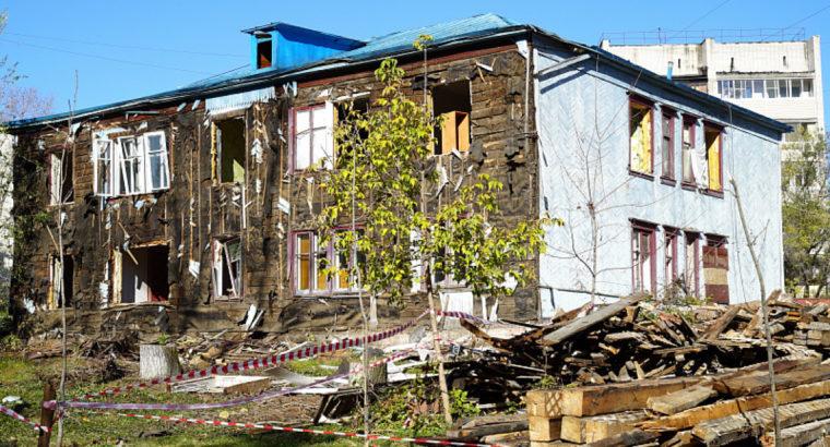 В 2020 году в Хабаровске вместо восьми запланированных бараков расселят одиннадцать.