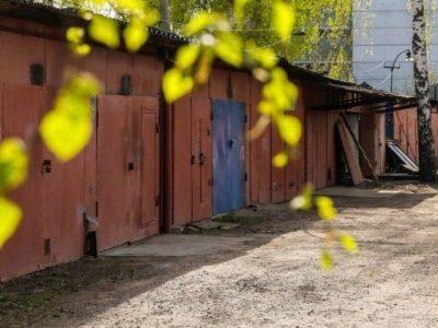 Оформить недвижимость в собственность поможет  «гаражная амнистия»
