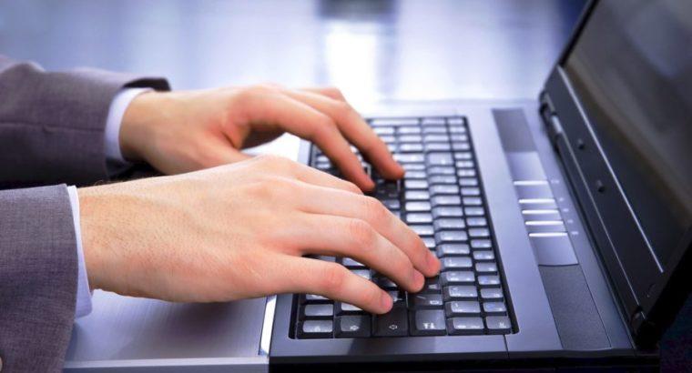 Узнать статус поданного в Росреестр запроса можно  в режиме он-лайн.
