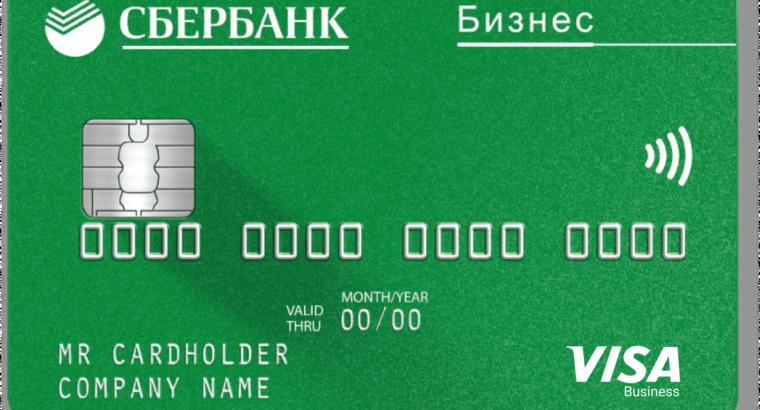 Сбербанк запустил продукт «Бизнес карта для деловых поездок Visa» c повышенным кешбэком в категории «Тревел».