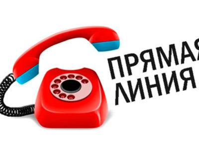 Дополнительная «прямая линия» по вопросам жилищного надзора начала работу в Хабаровском крае.