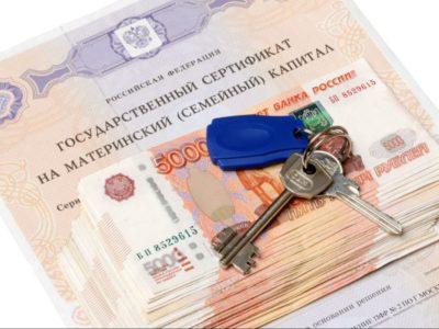 С нового года размер краевого материнского капитала вырастет на 10 тысяч рублей.