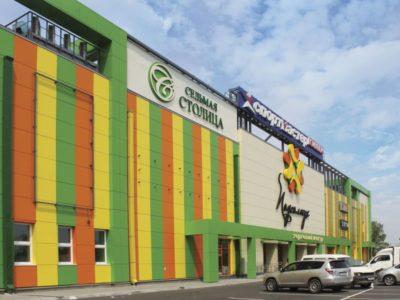 Прокуратура изымает у Хризмана торговый центр в Хабаровске.