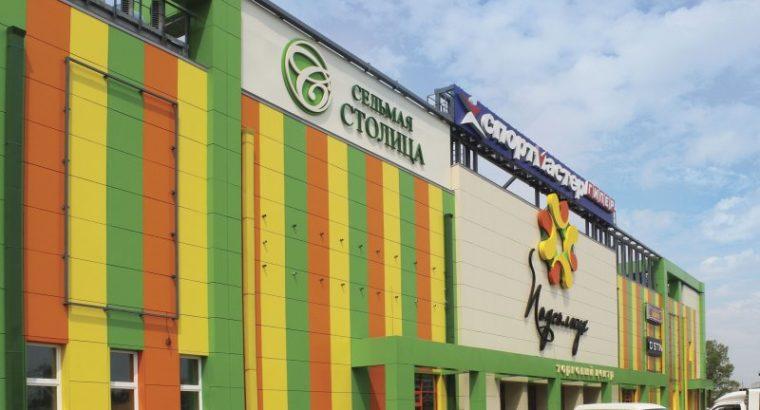 Троицкий районный суд Москвы решает судьбу ТЦ Хризмана-младшего в Хабаровске.