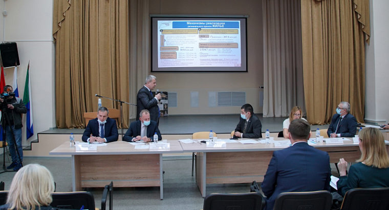 В Хабаровске определили перспективные районы для жилищного строительства. фото