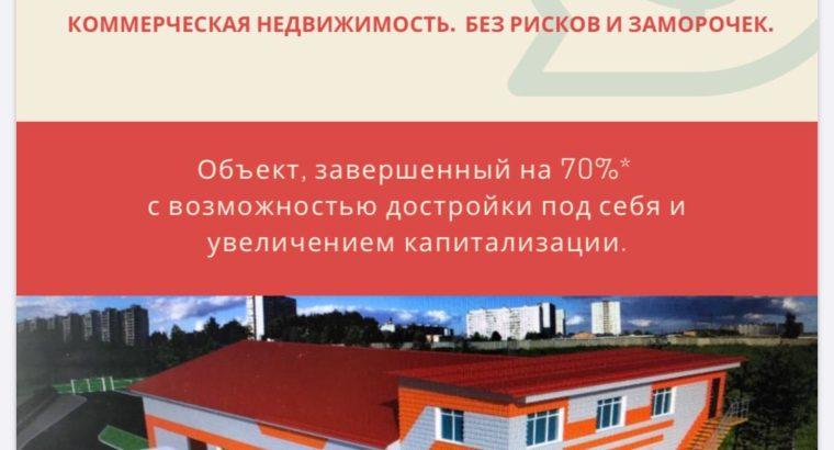 Продаётся рентабельный актив в Тополево. Коммерческая недвижимость