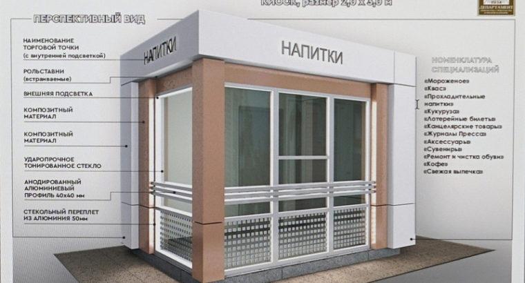 Где грань? Бизнес или внешний вид Хабаровска?