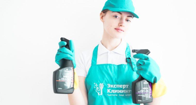 🔥 Предлагаем профессиональные услуги по уборке помещений