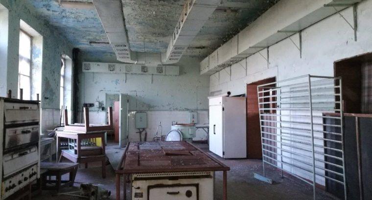 Продаем столовую завода Амуркабель