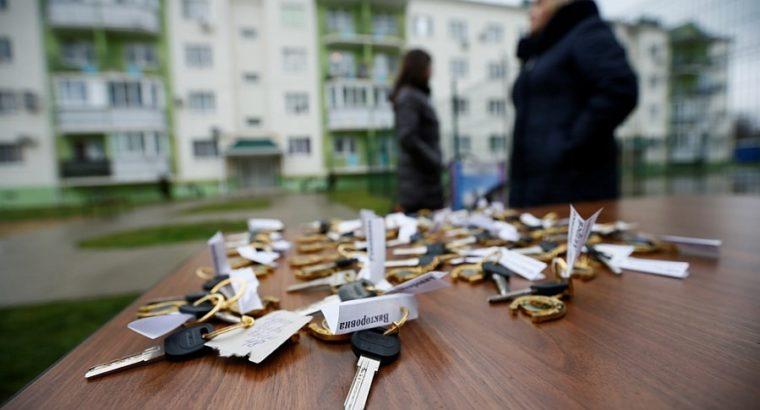 Узнать номер в списке на выдачу жилья детям-сиротам теперь можно на сайте  министерства Хабаровского края по ЖКХ