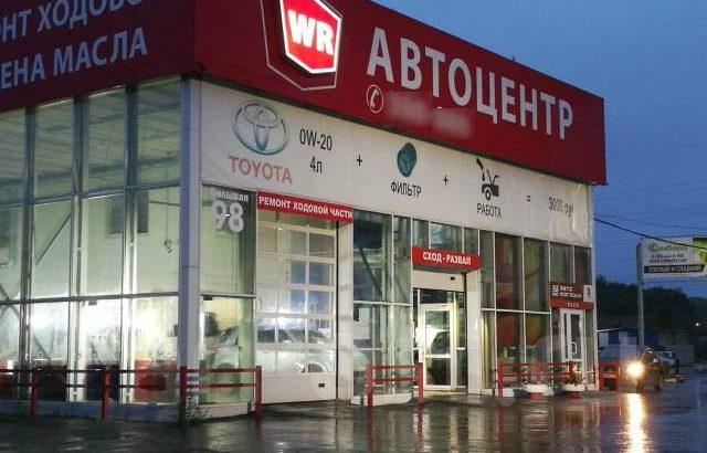 Администратор автосервиса в Хабаровске