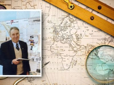 14 марта — День  работников  геодезии  и  картографии.  Наш земляк — заслуженный работник геодезии и картографии Владимир Владимирович Симахин.