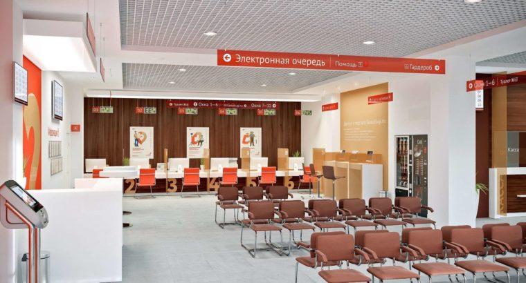 Жители Хабаровского края теперь могут оформить право собственности на недвижимость в любом регионе России  через офисы МФЦ.