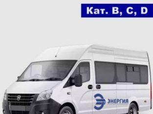 Требуется водитель корпоративного автобуса