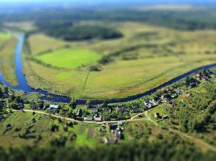 Продам земельные участки в 10-ти минутах от центра Хабаровска