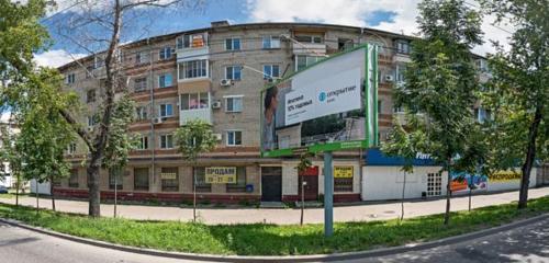 Карла Маркса 128А (Памятник партизанам)