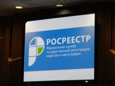 В Хабаровском крае зарегистрированы права почти на 4 тысячи ранее учтенных объектов недвижимости.