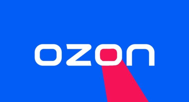 В крупную федеральную компанию OZON требуется