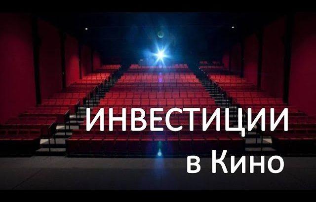 Предлагаем вам принять участие в продвижении кинематографа на Дальнем Востоке