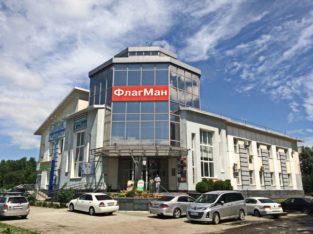 Бизнес центр «ФЛАГМАН» , здание по улю. Павла Морозова 46