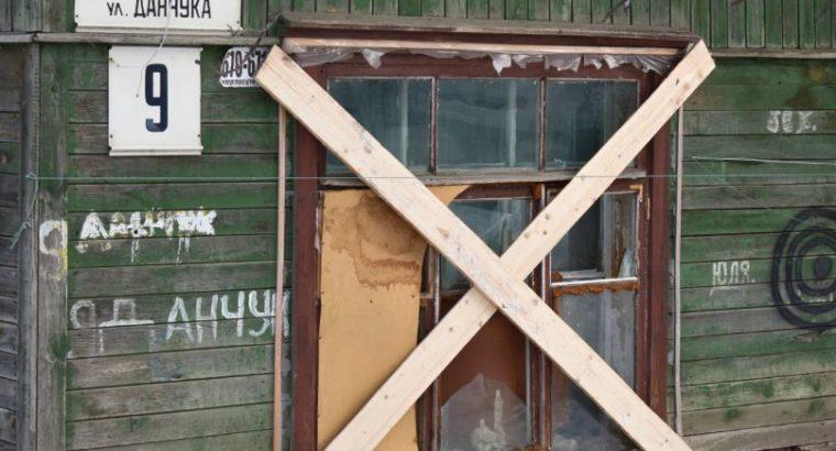 Процесс расселения аварийного жилья продолжается в Хабаровске.