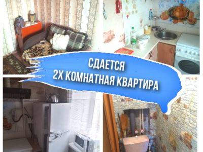 Сдается 2х комнатная квартира на Мате Залки